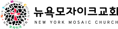 logo-nymosaicchurch